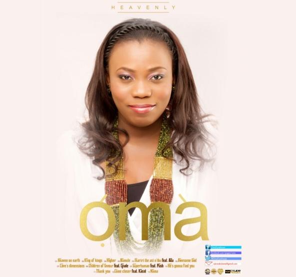 OMA - Higher - artwork